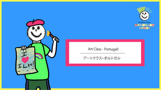 thumbnail for Video Product ID 3040 (language house art gallery episode 4)